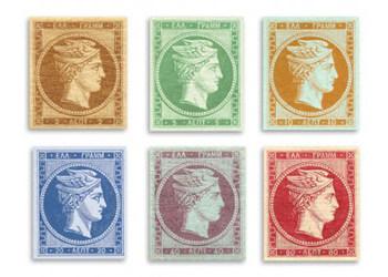 Γραμματοσήμων