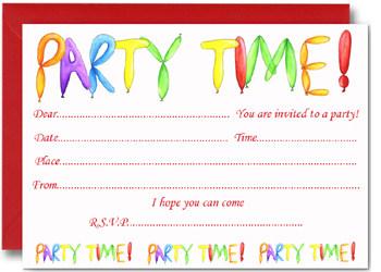 Προσκλήσεις