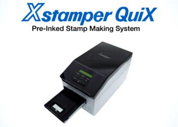 Σύστημα Xstamper