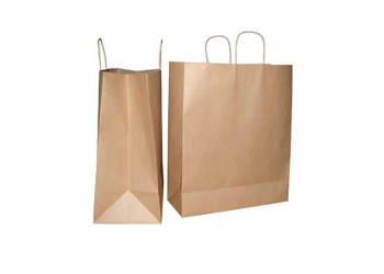 Σακούλες