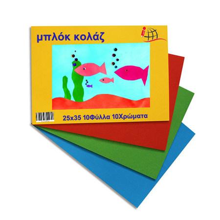 ΜΠΛΟΚ ΚΟΛΑΖ 10 ΦΥΛΛΑ 25Χ35 220GR