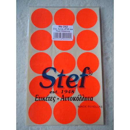 ΕΤΙΚΕΤΕΣ STEF FLUO ΣΤΡΟΓΓΥΛΕΣ ΔΙΑΜ.32mm ΚΟΚΚΙΝΕΣ ΠΑΚΕΤΟ 40 ΦΥΛΛΩΝ