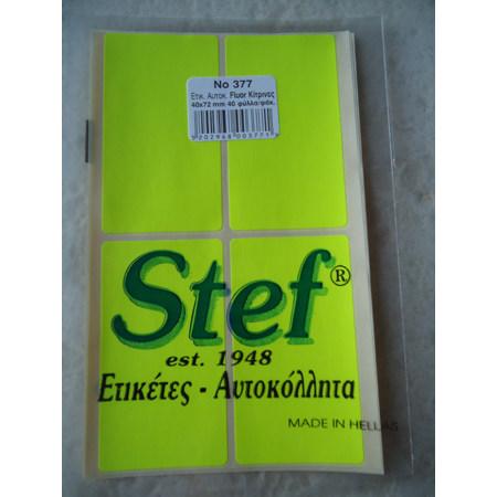 ΕΤΙΚΕΤΕΣ STEF FLUO 40Χ72 mm ΚΙΤΡΙΝΕΣ ΠΑΚΕΤΟ 40 ΦΥΛΛΩΝ