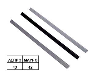 ΒΙΒΛΙΟΔΕΣΙΑΣ ΒΕΡΓΕΣ 6mm ΚΟΥΤΙ 100ΤΕΜ