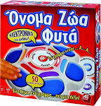 ΤV - ΕΠΙΤΡΑΠΕΖΙΟ ΟΝΟΜΑ-ΖΩΑ-ΦΥΤΑ ΝΕΑ ΕΚΔΟΣΗ