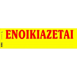 ΕΝΟΙΚΙΑΖΕΤΑΙ ΤΑΙΝΙΕΣ 100X1 ΑΠΛΟ