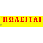 ΠΩΛΕΙΤΑΙ ΤΑΙΝΙΕΣ 100Χ1 ΑΠΛΟ