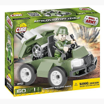 COBI SMALL ARMY BATTALION SUPPORT VEHICLE 60PCS