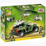 COBI SMALL ARMY ARMOURED CAR 200PCS