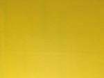 ΦΩΤΟΤΥΠΙΚΟ ΧΑΡΤΙ Α4 ΙΝΚJΕΤ 160GR 250 Φ ΚΙΤΡΙΝΟ