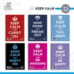 """Τετράδια Global Μονο Σπιράλ """"Keep Calm"""" 17x25 2 θεμάτων"""