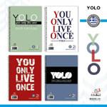 """ΤΕΤΡΑΔΙΑ GLOBAL """"YOLO"""" ΜΟΝΟ ΣΠΙΡΑΛ 17Χ25 4 ΘΕΜΑΤΩΝ"""