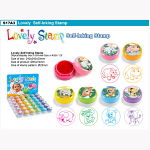 ΣΦΡΑΓΙΔΕΣ FANCY LOVEL STAMP  2D STICKER STAMP 36 TEM
